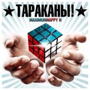 Tarakany! - Bad Dancers